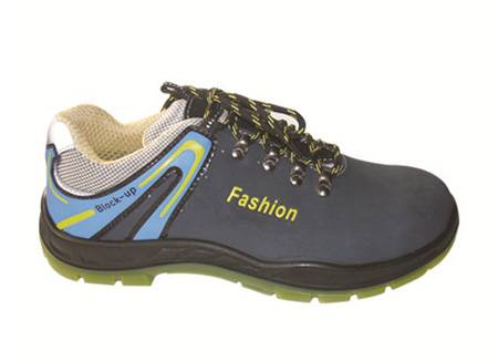 Safety Shoes / Work Shoes MS012 from China Manufacturer