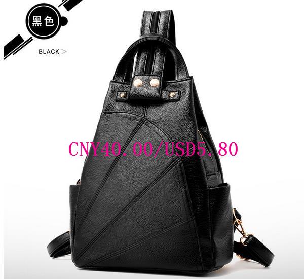 New style shoulder bag