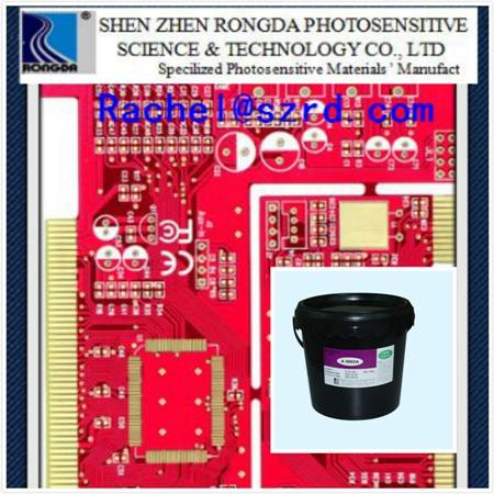 special outer coating etching PCB ink A9060