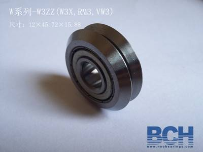 W3 Track Roller Bearing