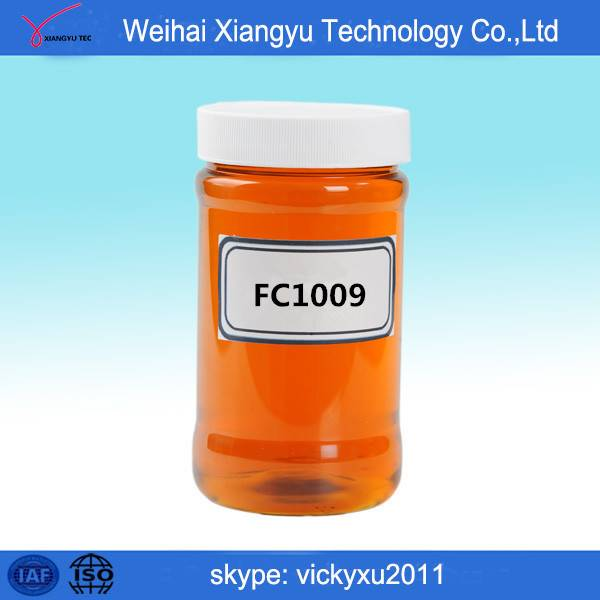Oil and gas corrosion inhibitor FC1009