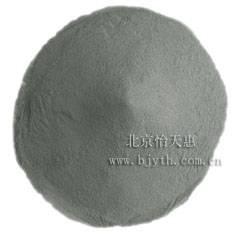 High purity Niobium powder, Nb 99.9%