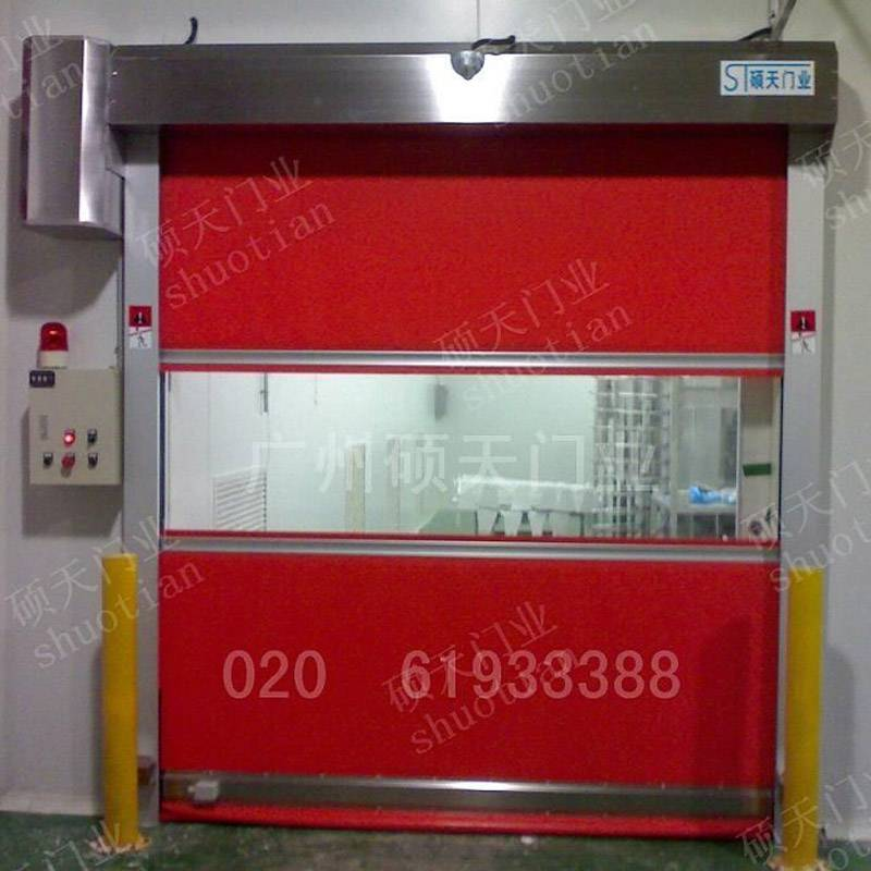 workshop shutter rolling door