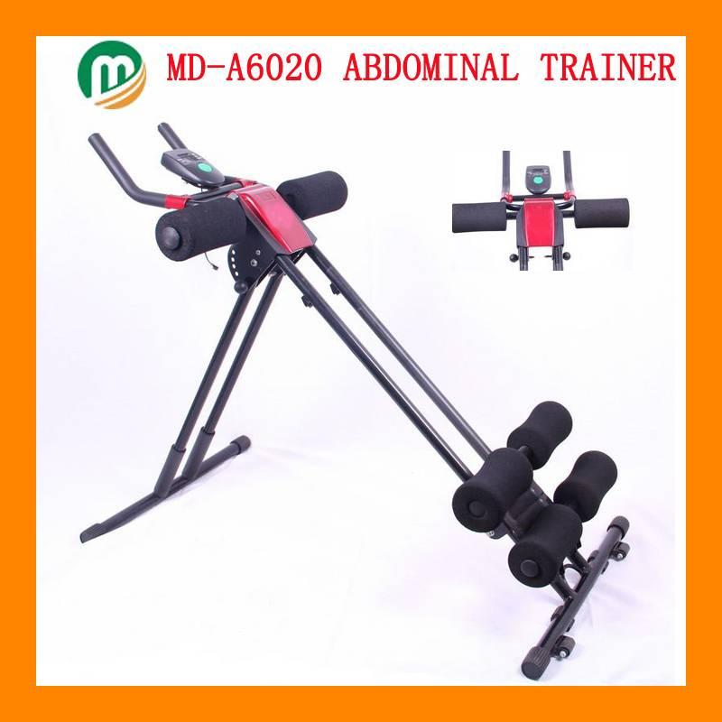 AB Slim trainer