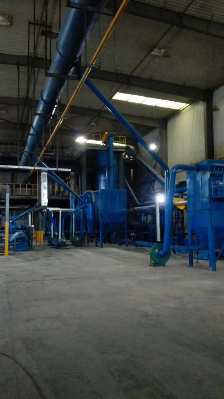 Yellow Lead Powder Production Line/Lead Oxide Powder Production Line/yellow Lead Making Machine