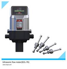 Insertion-type ultrasonic flow meter