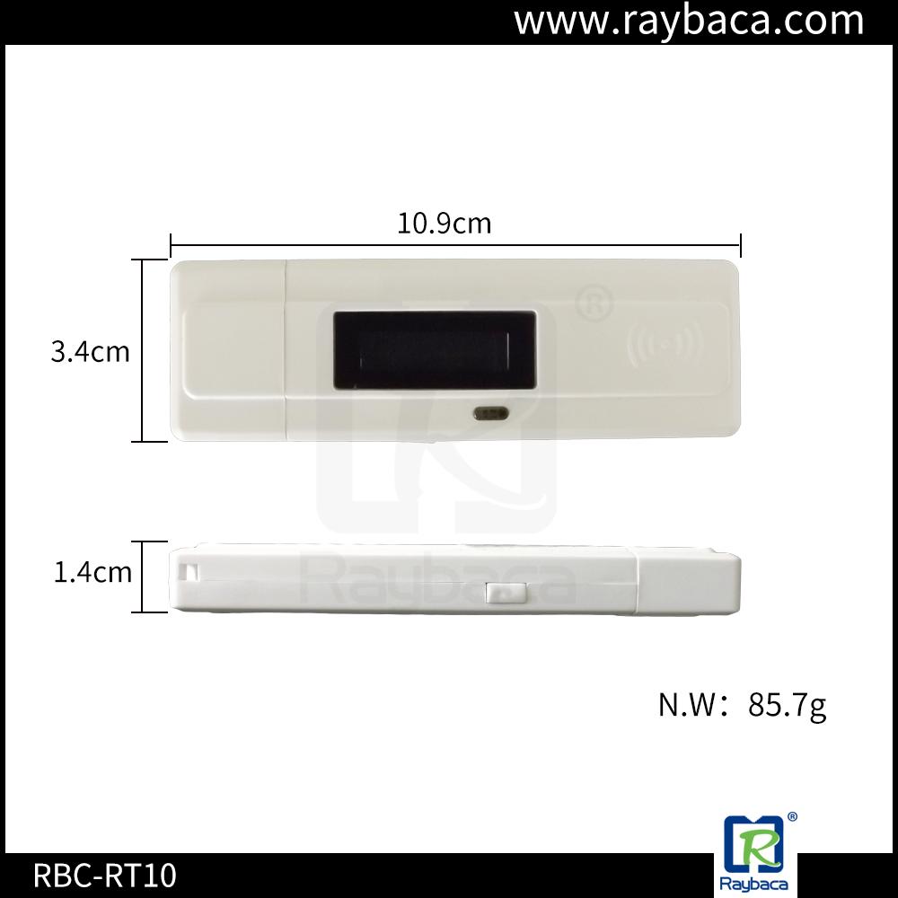 RBC-RT10 handheld electronic RFID reader