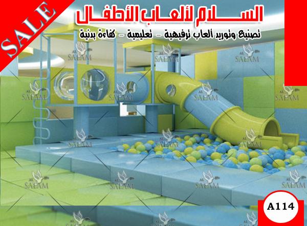 Indoor playground A114