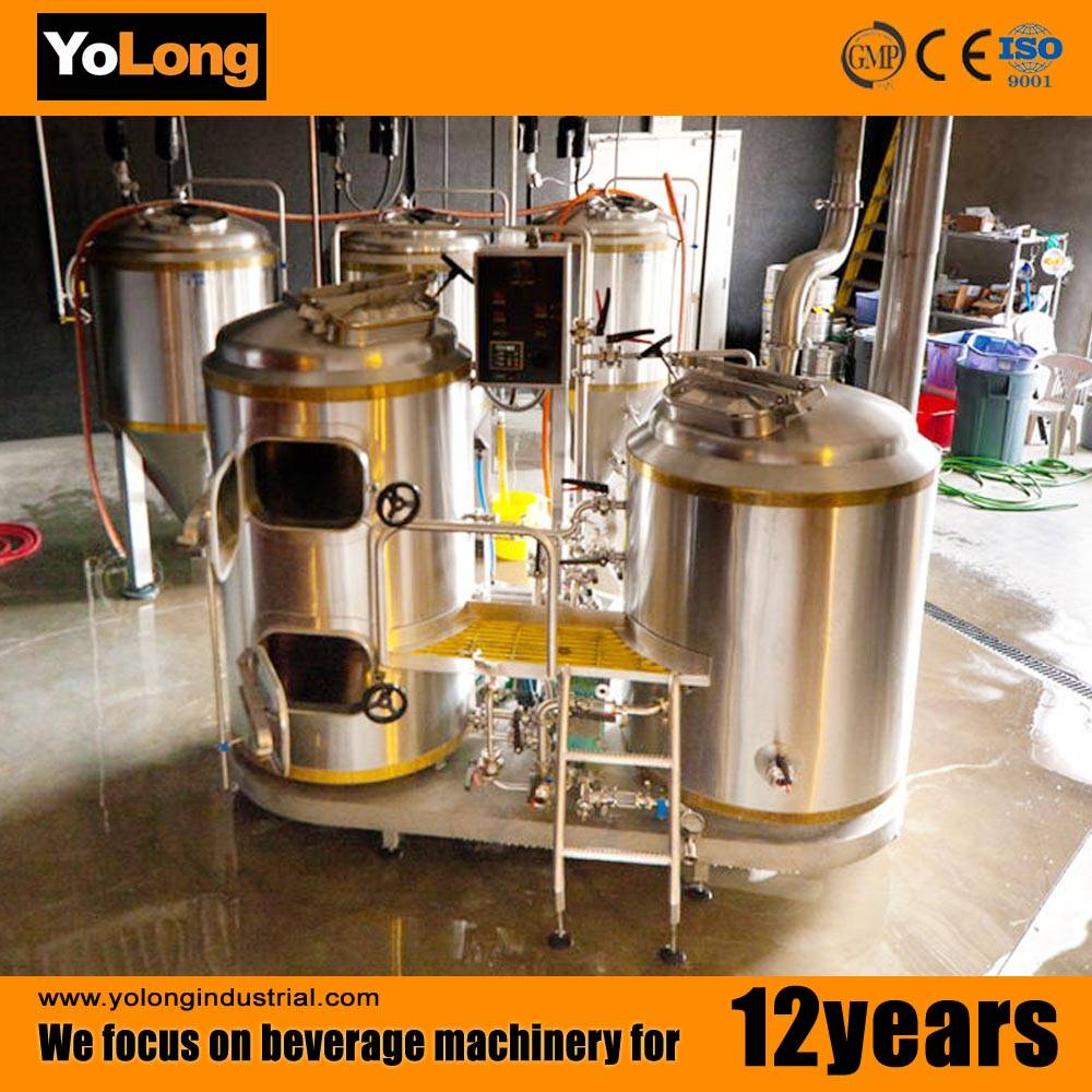 300L beer machine with 3-year warranty
