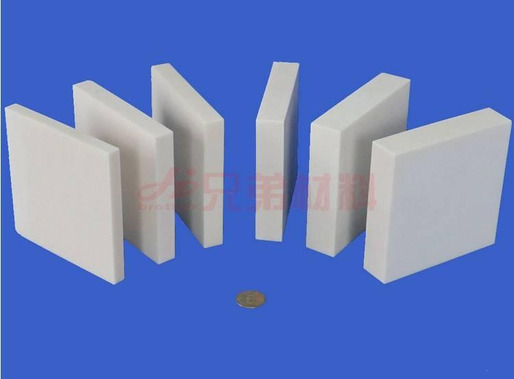 anti peluru aluminium oksida keramik
