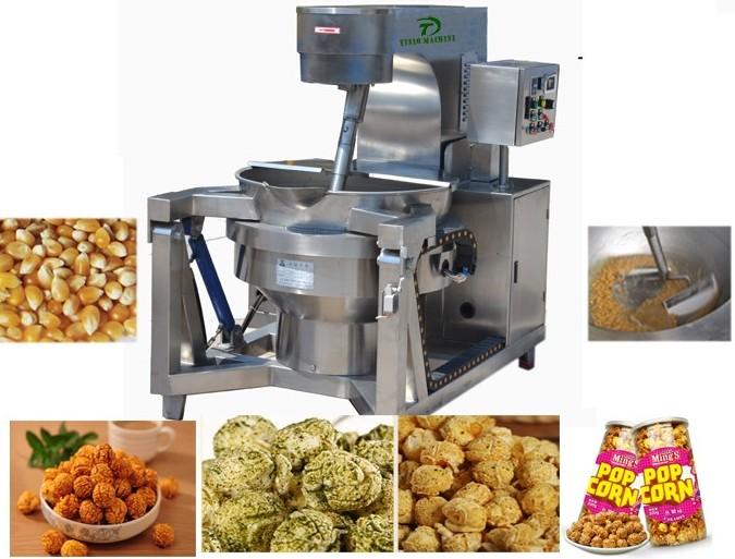 2017 American popcorn balls making machine