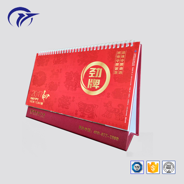 customized printing paper and paperboard desktop table calender