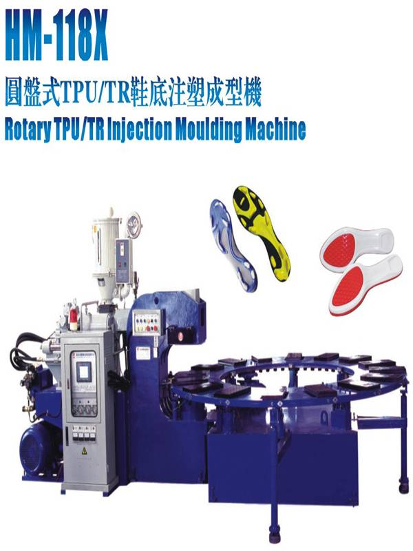 Rotary TPU/TR/PVC injection shoe moulding machine
