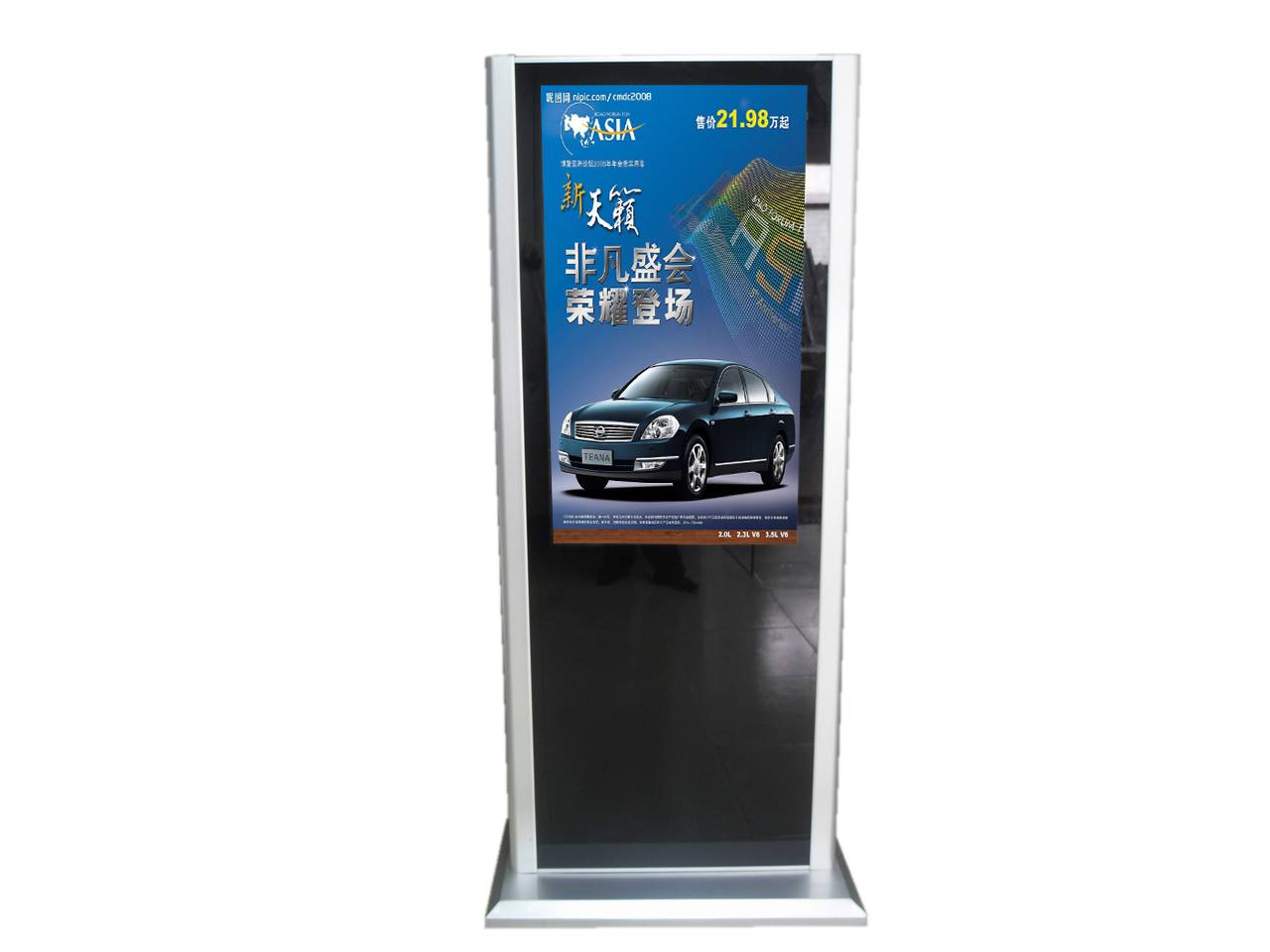 SANMAO 55 Inch Floor Standing LCD Advertising Media Player Display For Shopping Mall