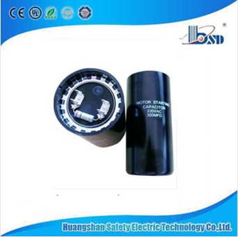 CD60b Refrigerator Parts Starting Capacitor