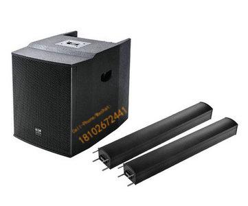 Portable Column Speaker Line Array System Actpro Professional Audio Active Loudspeaker