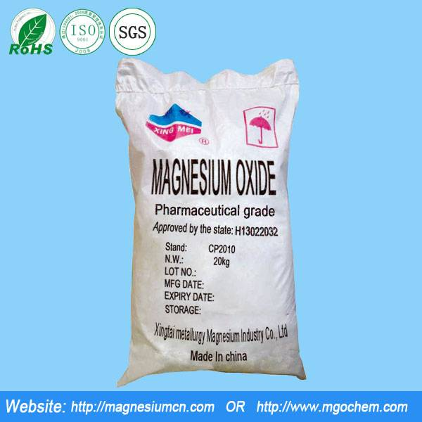 Magnesium oxide industrial grade, medicine grade, food grade, feed grade wholesale