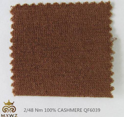 cashmere yarn blended