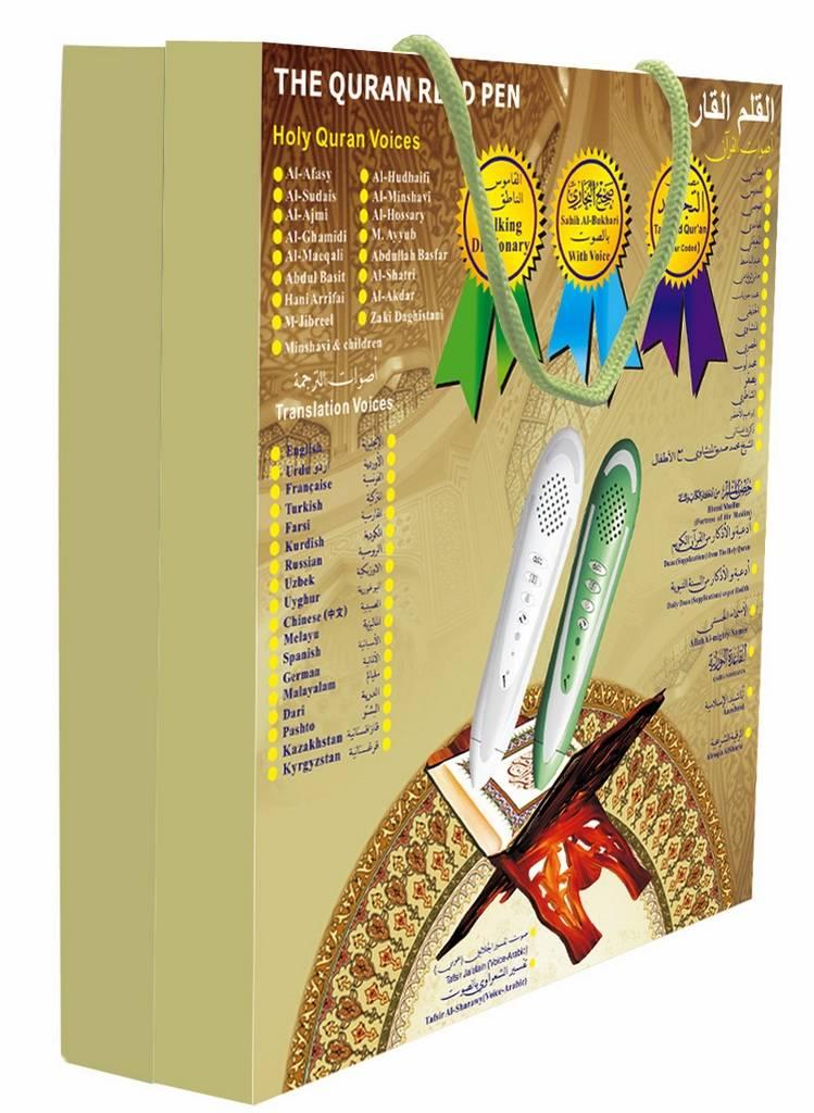 Holy Quran Read Pen - SINOBOCA LIMITED - ecplaza net