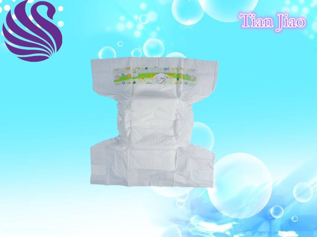 Good Quality and Super-Care Diapers for Baby