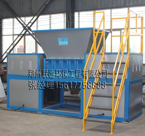 Agricultural film mulch shredder recycling machine for sale
