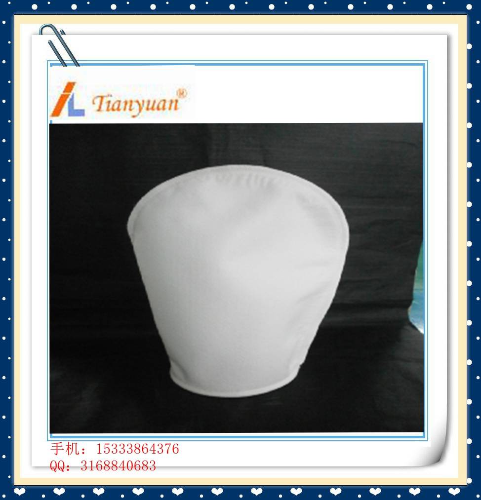 High quality liquid filtration filter bag