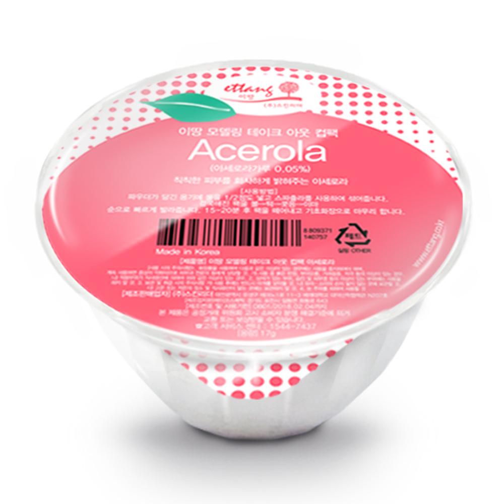 Ettang Modeling Take-out Cup Pack Acerola