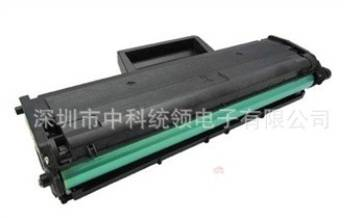 Universal Compatible toner cartridge Samsung toner cartridge 101S
