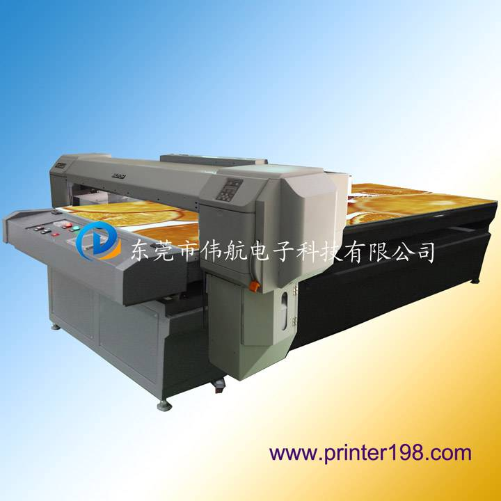 Weihang MJ1625 Large Format Digital Printer