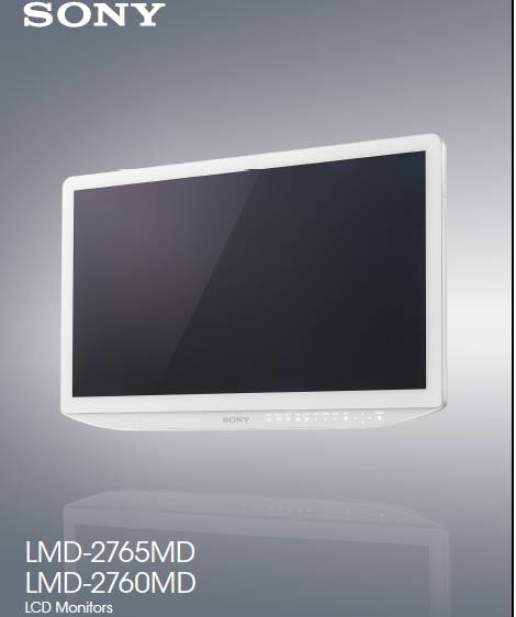SONY surgical monitors