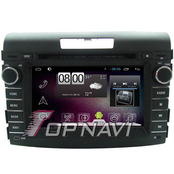 800*480 7inch Android 4.4 Car GPS Player Video For Honda CRV 2012 Navigation