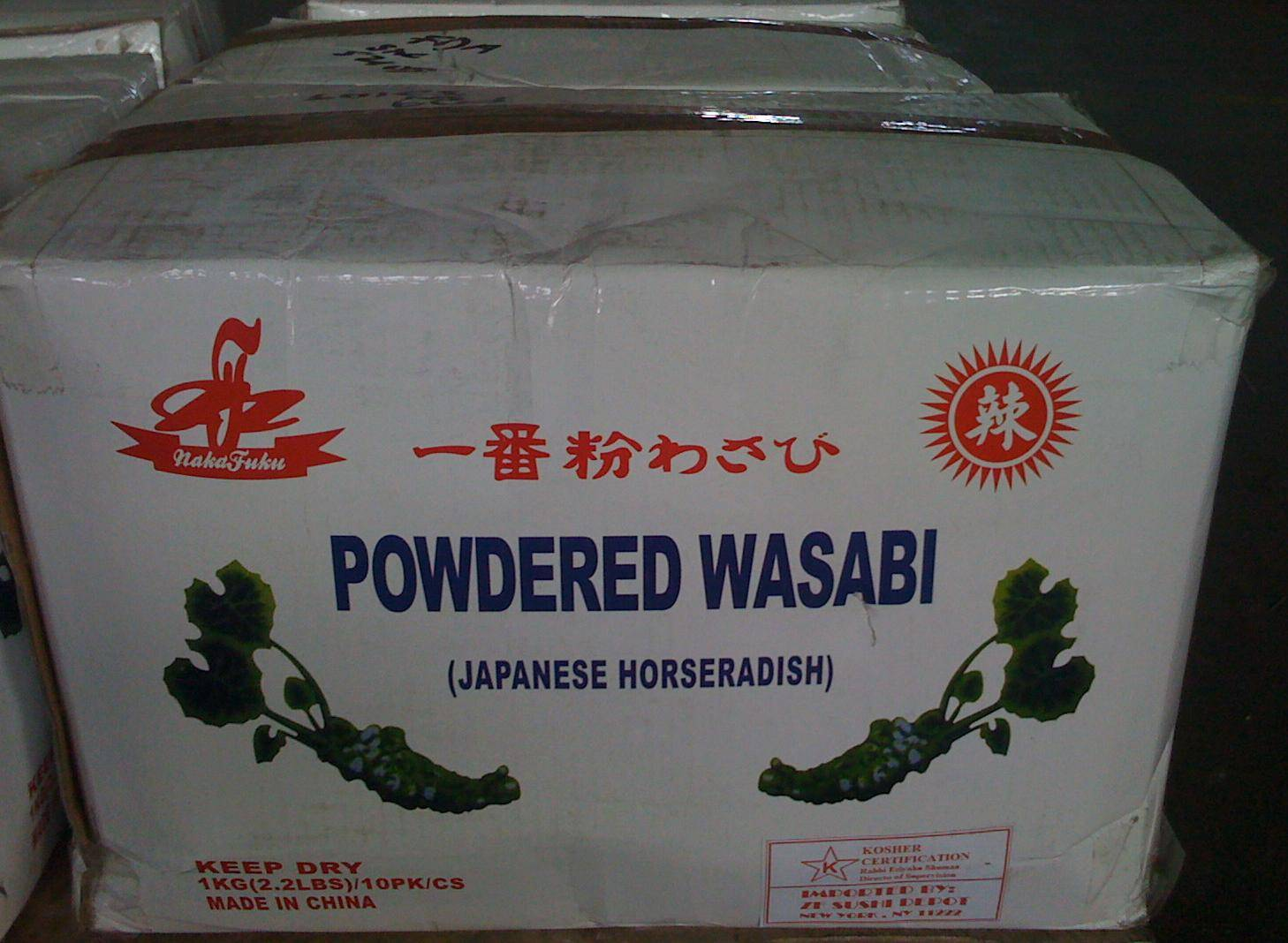 Wasabi Powder STAR K