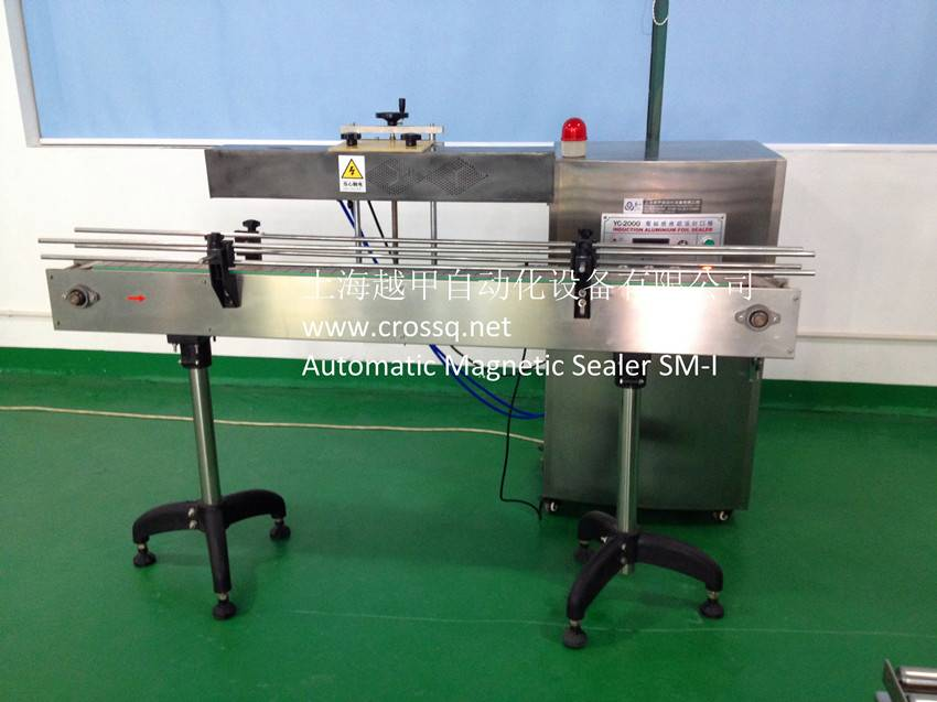 Automatic Magnetic Aluminum Foil Sealing Machine