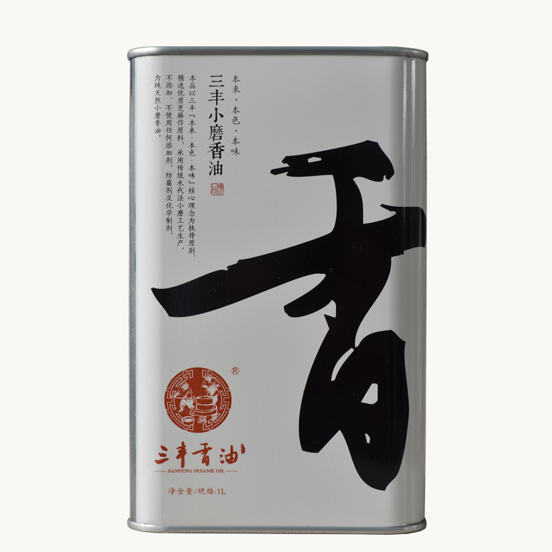 Sanfeng Sesame oil