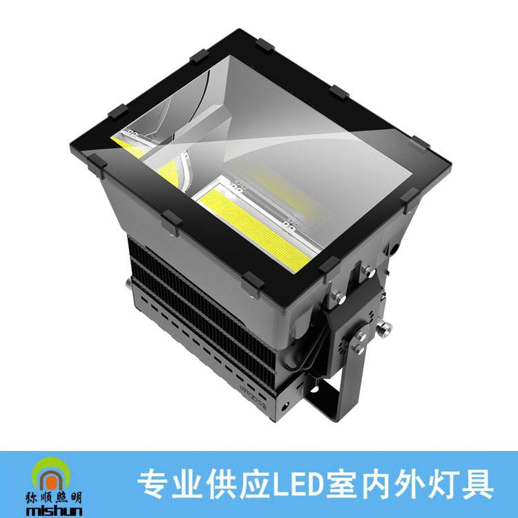 mishun lighting 1000W LED flood light for outdoor