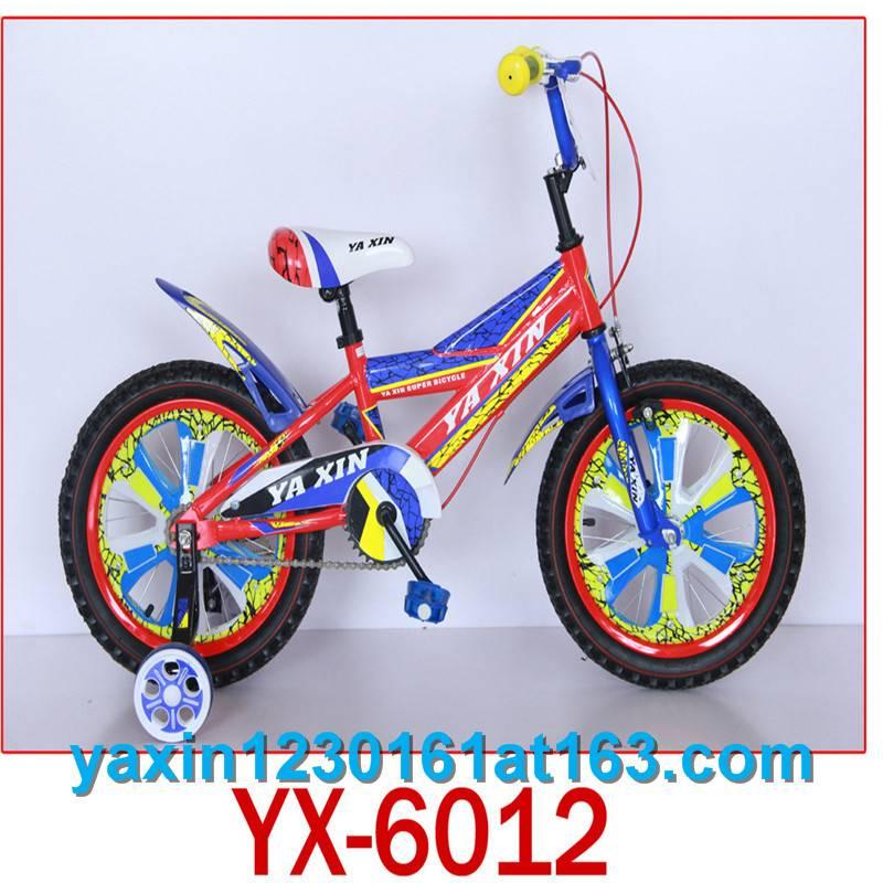 Lastest kids bikes/children bikes