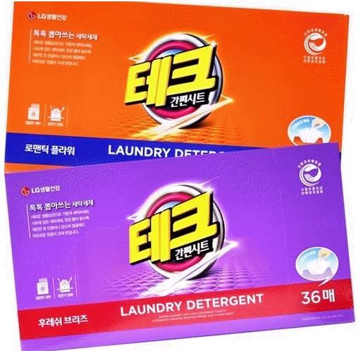 laundry super clean TECH