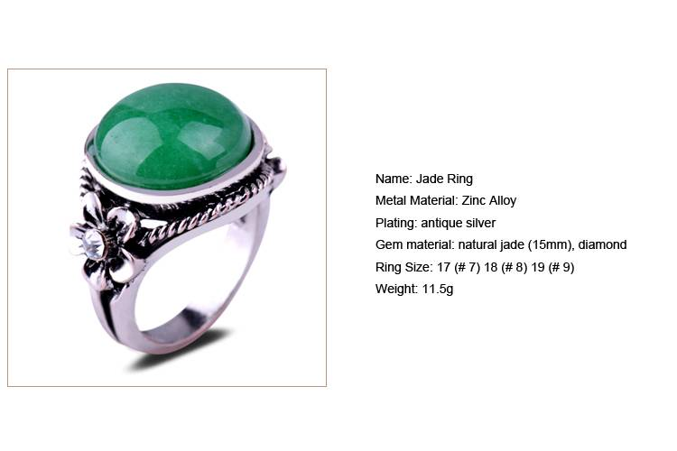 Jade Ring /CT-R0005
