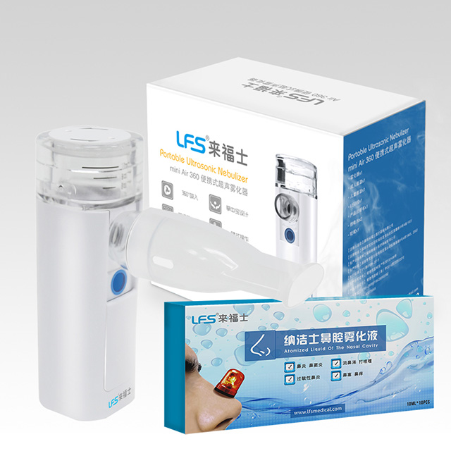 A1 FEELLiFE Air 360+ OEM ODM portable mesh nebulizer