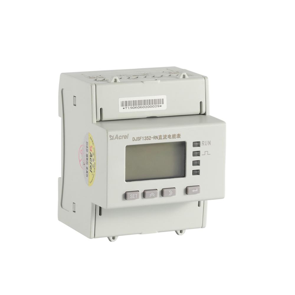 ACREL DJSF1352-RN dc energy meter rs485 DIN rail mounted solar dc DIN rail energy meter