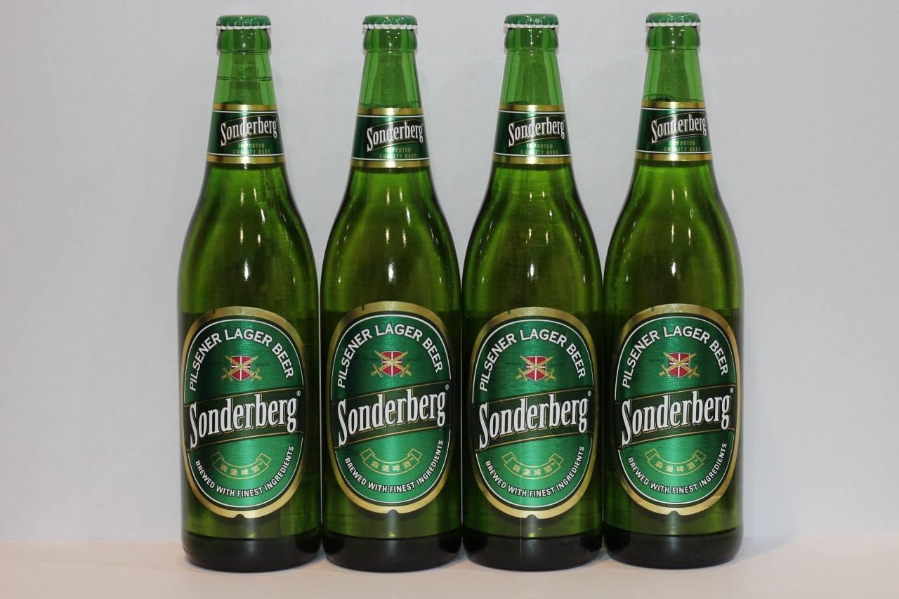 SONDERBERG 640ML
