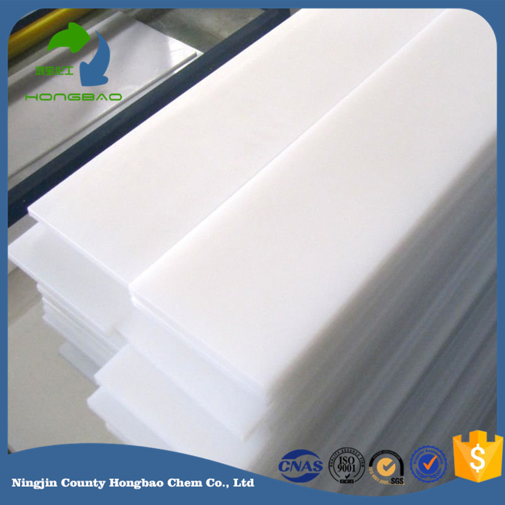 Uhmwpe 1000 engineering plastic sheet