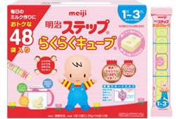 Meiji milk powder rakuraku cube step from Japan