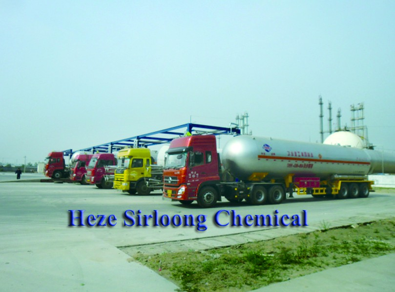 Sirloong Chemical Refrigerant Gas Isopentane r601a