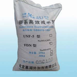 Sodium Naphthalene Formaldehyde Condensate(SNF/PNS)
