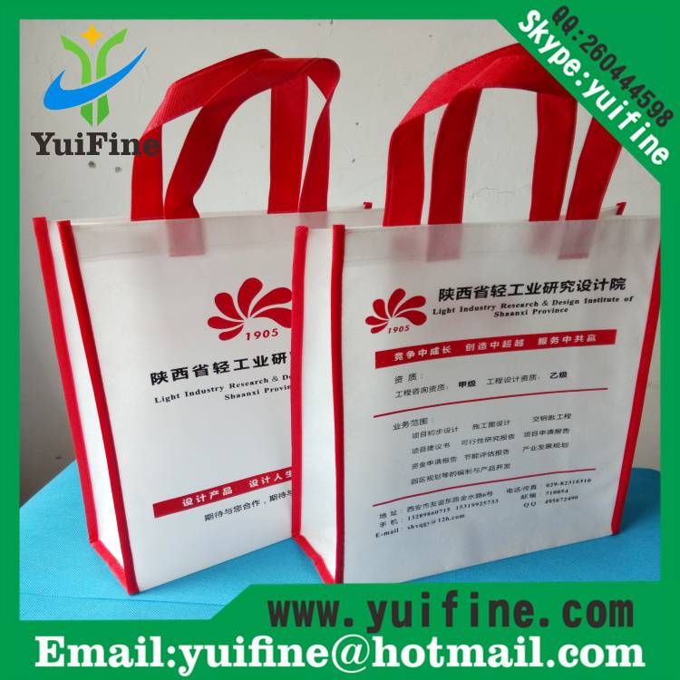 promotion non woven fabric tote bag eco-friendly nonwoven bag reusable for advertising gift Logo