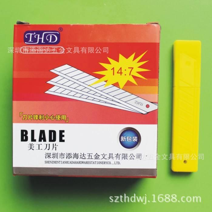 A-100 Artist blade,Paper cutting blade