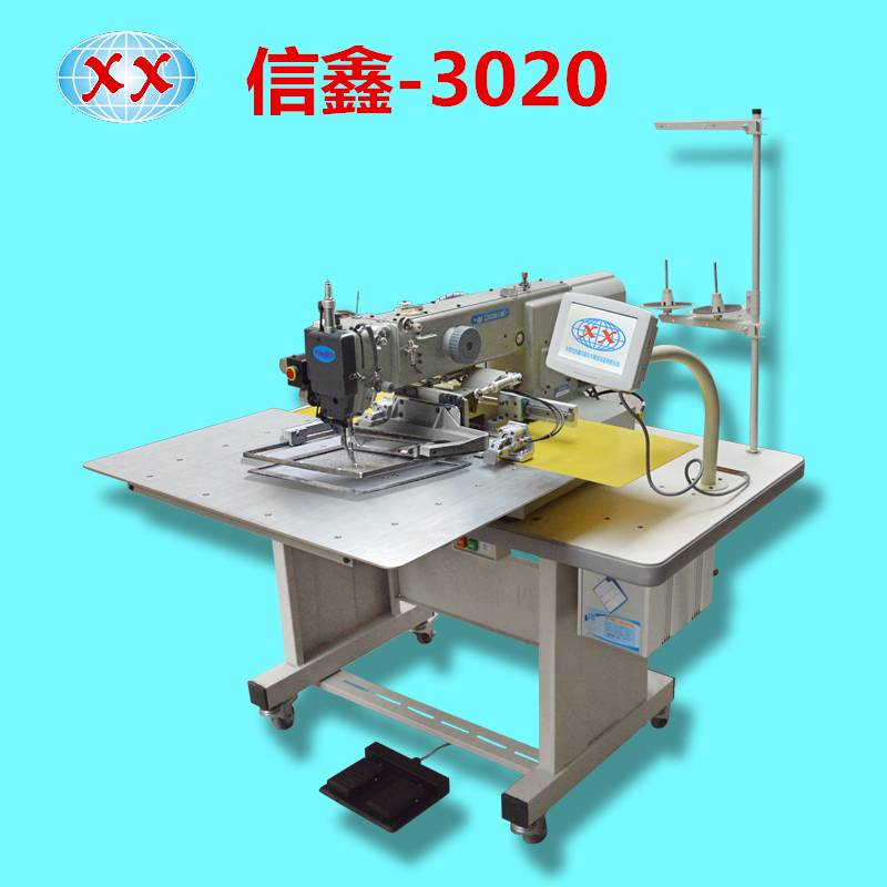 XX- 3020 industrial sewing machine jeans denim trousers