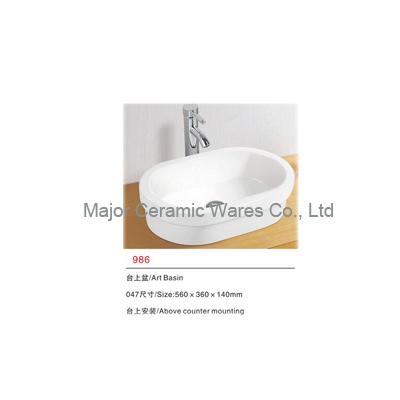 986 art basin, washbasin, counter top mounting basin