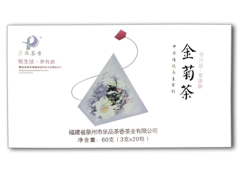 Chinese Healthy Herbal Chrysanthemum Tea bag